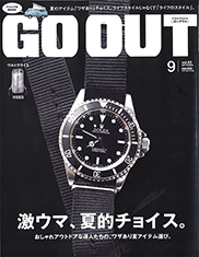 GO OUT 9月号 激ウマ、夏的チョイス。issue