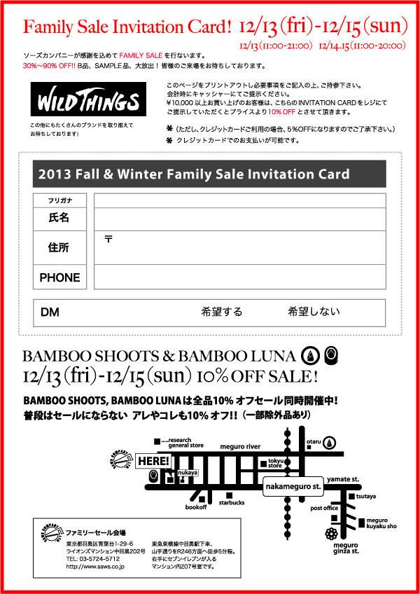 family-sale2.jpg