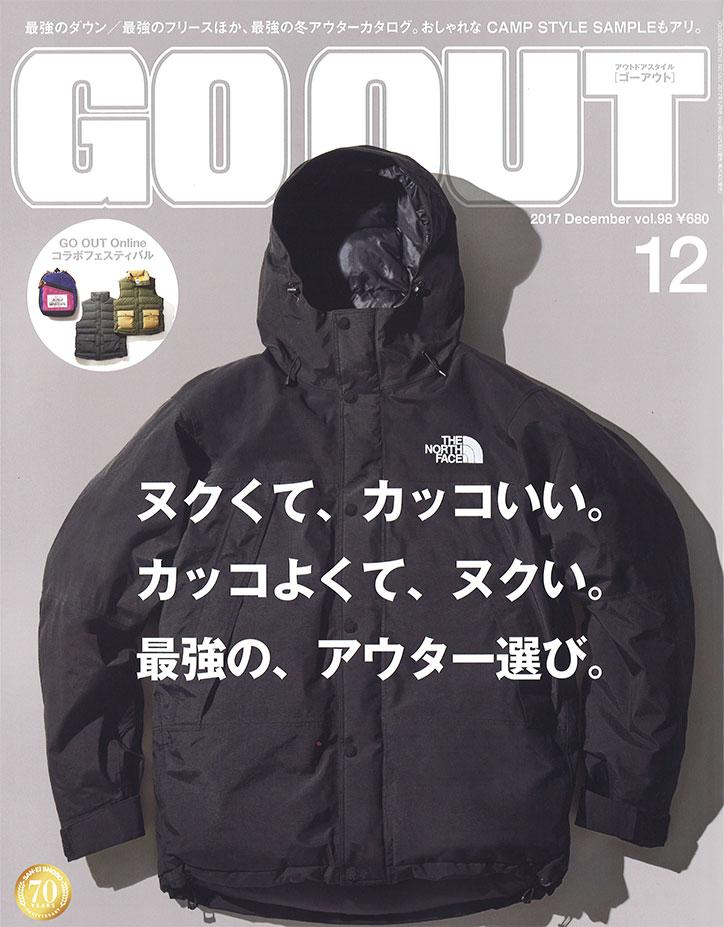 goout_12月号-1.jpg