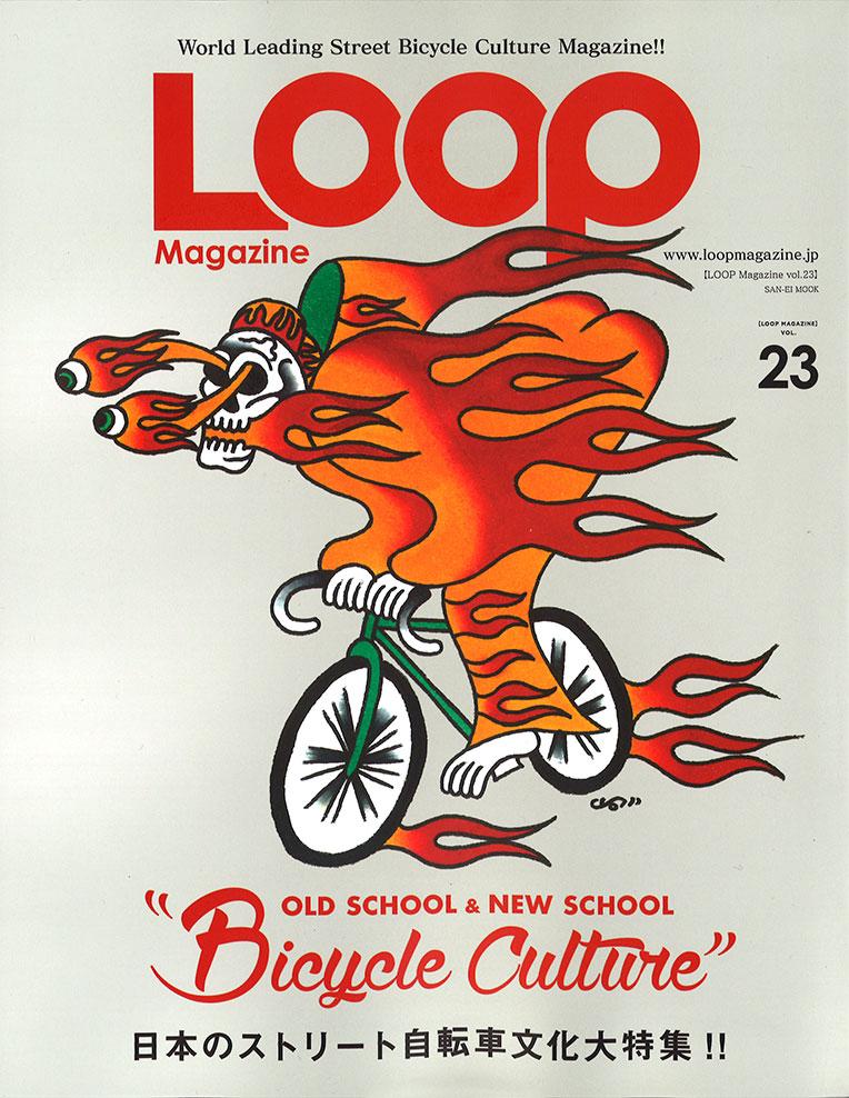 loop_mag_23-表紙.jpg