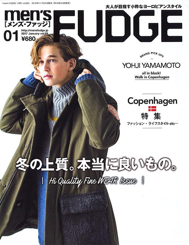 mf-2017_1月号-表紙.jpg