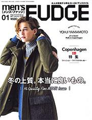 Men's FUDGE 1月号