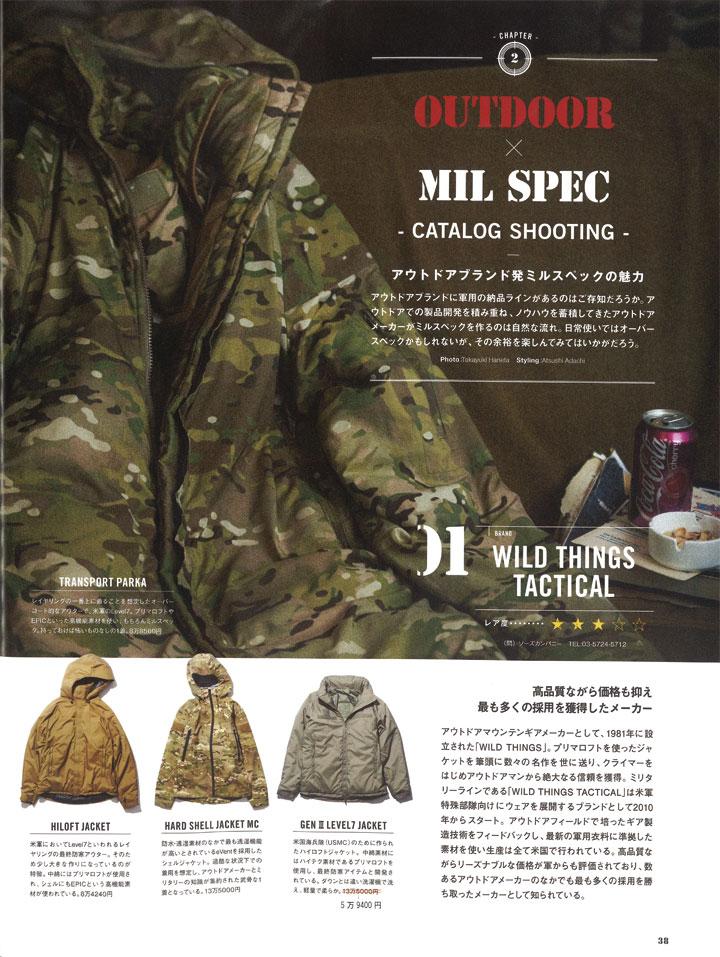 mfl-01-38.jpg