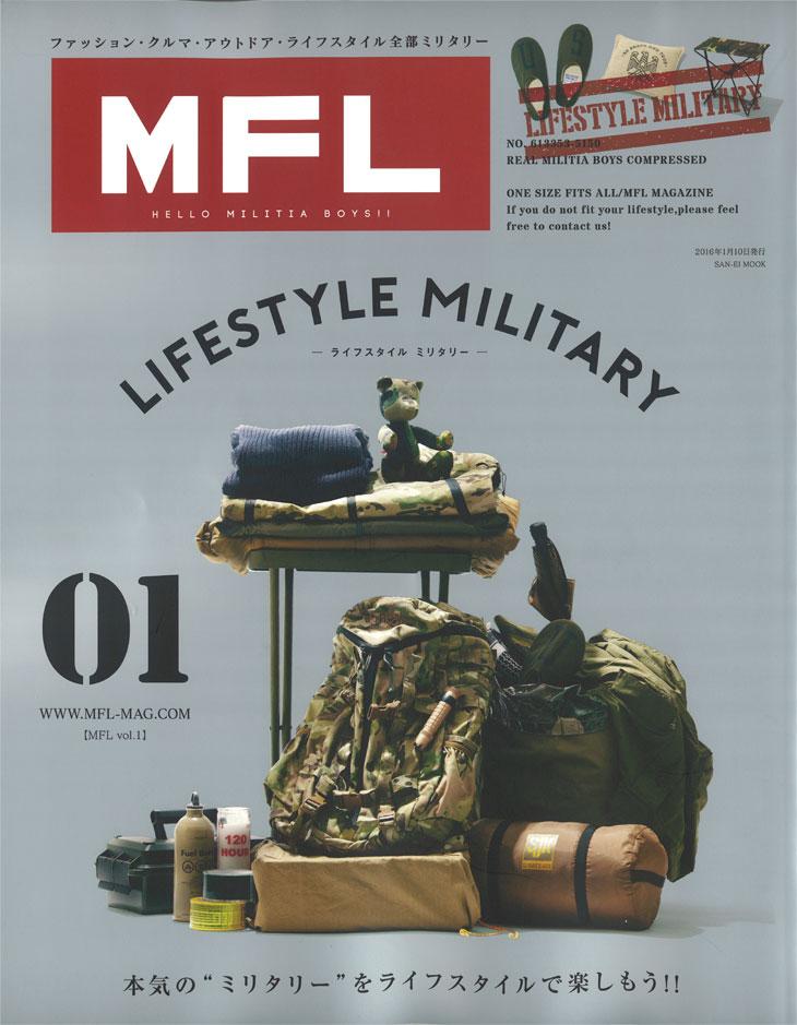 mfl-01.jpg
