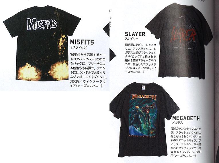 mj-8月号_rock-2.jpg