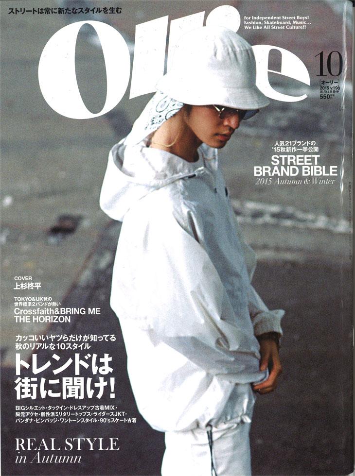 ollie2015-10-hyousi.jpg