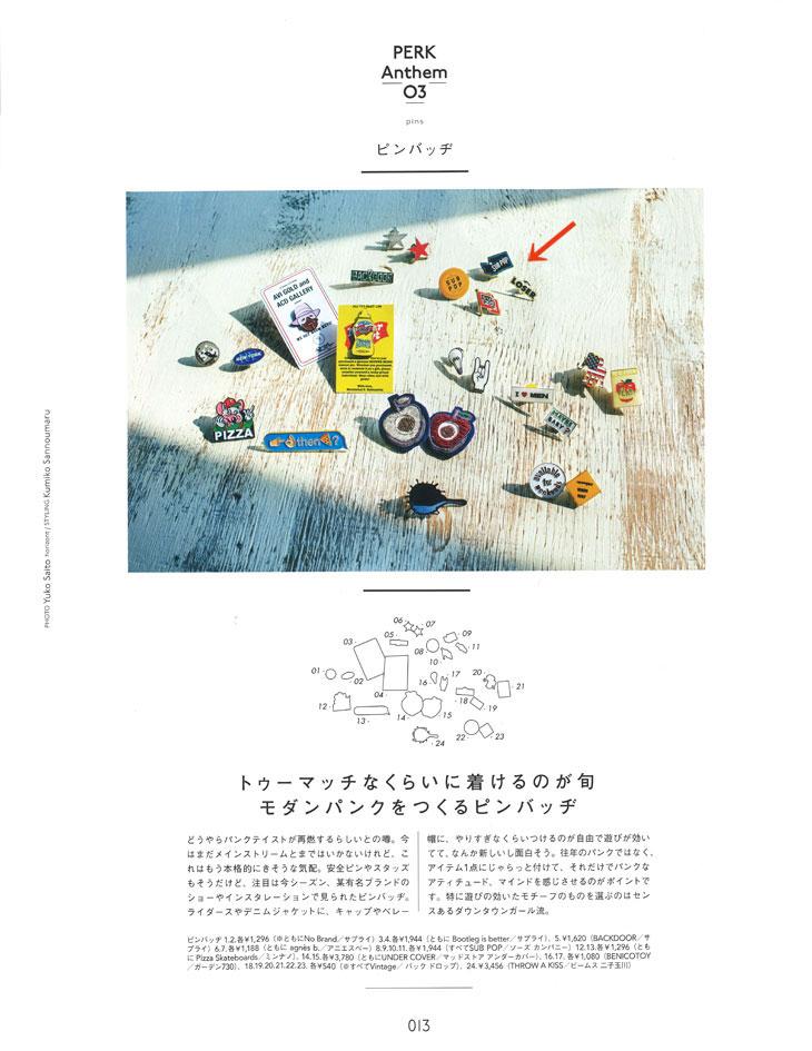 perk-p013.jpg